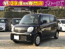 日産 モコ 660 S 自社レンタカー キーレス 保証付