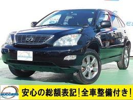 トヨタ ハリアー 2.4 240G Lパッケージ 1オーナ禁煙車HDDナビETCBカメラHIDABS