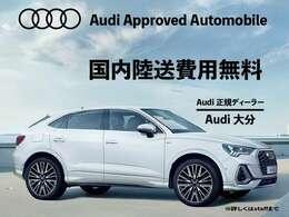 高品質なのは確かな理由があります。認定資格を持つ、Audi専門メカニック。正規ディーラーは、全員がさまざまなテクニカルトレーニングを習得。多くのスタッフがドイツ本国のAUDI AGが認定する資格を有しています。