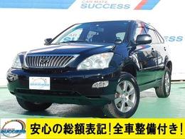トヨタ ハリアー 2.4 240G Lパッケージ 禁煙車HDDナビBカメラHIDPシートSヒータ