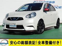 日産 マーチ の中古車 1.2 NISMO 埼玉県川口市 56.9万円