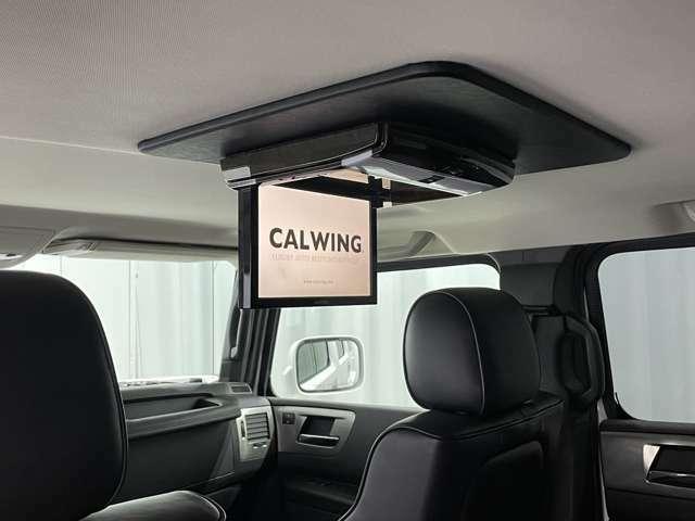 アルパインフリップダウンモニターに地デジやDVD映像が連動しますので、後部席のお子様やお仲間も退屈しないドライブをお楽しみいただけます。