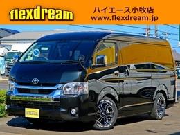 トヨタ ハイエース 2.7 GL ロング ミドルルーフ レジャー仕様 FD-BOX0 ナビSET