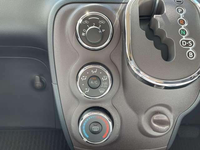 ◆オートエアコン◆室内の温度調整が出来るオートエアコン付★室内の温度調整で快適室内♪