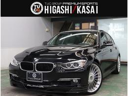 BMWアルピナ B3 ビターボ リムジン D車 黒革 サンルーフ HDDナビ 20AW 2年保証