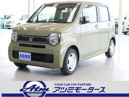 ホンダ N-WGN 660 L ホンダ センシング 未使用車・ナビ装着用PKG
