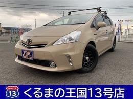 トヨタ プリウスα 1.8 S Lセレクション 全塗装 新品デイトナ ナビTV Bカメ ETC