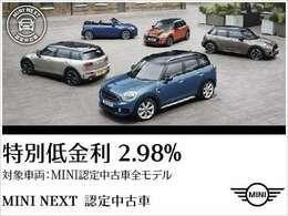 まずはご連絡をください!お車詳細や展示状況はMINI NEXT城東鶴見06-6933-3298まで。