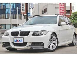 BMW 3シリーズツーリング 325i Mスポーツパッケージ サンルーフ ETC キーレス パワーシート