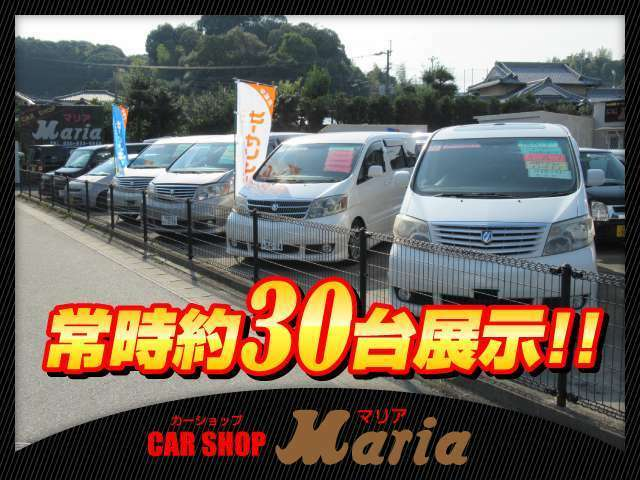 Aプラン画像:☆展示場☆常時約30台の車両を展示しております。