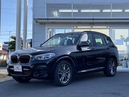 BMW X3 xドライブ20d Mスポーツ ディーゼルターボ 4WD ハイラインPKG・Rシートアジャストメント
