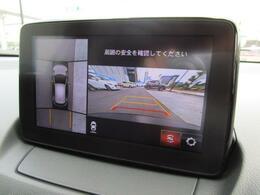 全方向の安全確認をナビモニターで確認出来る360°ビューモニターを装備。