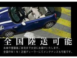 スピードメーターの画像です。【お電話での無料お問い合わせ:0066-9757-386046】【できる限りご相談に乗らせていただきます!】