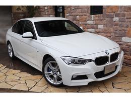 BMW 3シリーズ アクティブハイブリッド 3 Mスポーツ ブラックレザー 禁煙ワンオーナー車