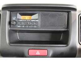 AM/FMラジオ付き、運転のお供に音楽、情報を。