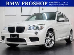 BMW X1 sドライブ 18i Mスポーツパッケージ ハーフアルカンタラ HDDナビ DTV Bカメラ