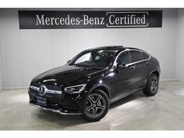 メルセデス・ベンツ GLCクーペ 220 d 4マチック AMGライン 4WD レザーPKG サンルーフ 元デモカー