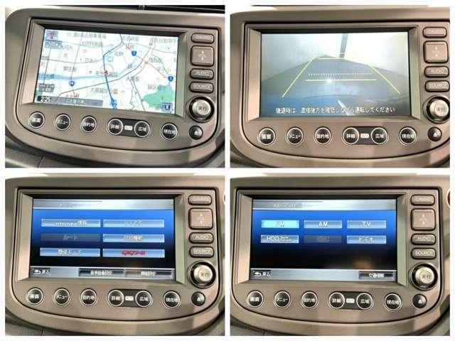 ナビゲーションの各画面です。安心のバックカメラや録音機能フルセグTVやDVD再生などドライブの快適サポートが満載です。