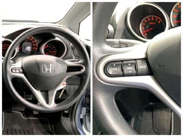 ステアリングにオーディオ操作スイッチが付いてます。オーディオ画面に直接タッチしなくても操作が出来ますので、運転に集中できます。