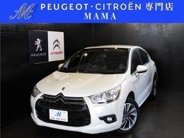 シトロエン DS4 シック 6AT Peugeot&Citroenプロショップ