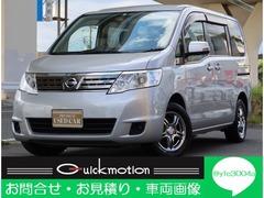 日産 セレナ の中古車 2.0 20S 埼玉県さいたま市桜区 5.9万円
