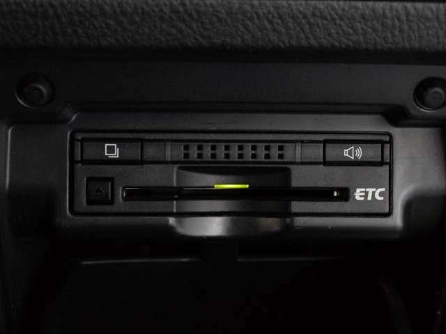 今では必需品のETCも勿論装備しております!高速道路の料金所も楽々通過できます!