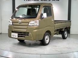 ダイハツ ハイゼットトラック 660 スタンダード 3方開 CDコンポ 運転席エアバック エアコン