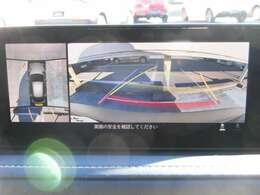 360度ビューモニターは狭い場所での駐車、狭い道でのすれ違い、T字路への進入時などで確認したいエリアの状況が直感的に把握しやすく、より的確な運転操作に役立ちます