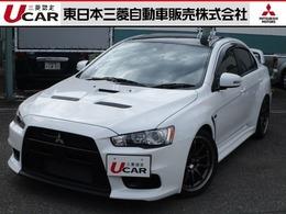 三菱 ランサーエボリューション 2.0 ファイナルエディション 4WD 国内1000台限定 シリアルナンバーJP0601