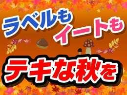 弊社では、北海道~九州、沖縄まで全国に納車実績もございます!陸送費用(納車費用)はお気軽にお問合せ下さい!