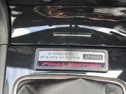 シリアルナンバーJP0601