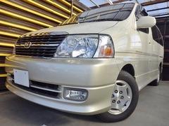 トヨタ グランビア の中古車 3.4 G クルージングリミテッド 神奈川県伊勢原市 38.5万円