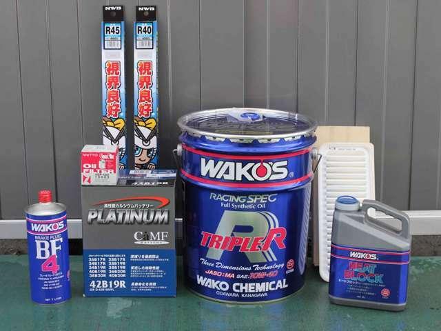 Aプラン画像:納車時に各種オイル類・バッテリー・冷却水・ワイパーブレード等を新品に交換してお渡しするプランです。弊社ではすべてのお客様に推奨させていただいております。