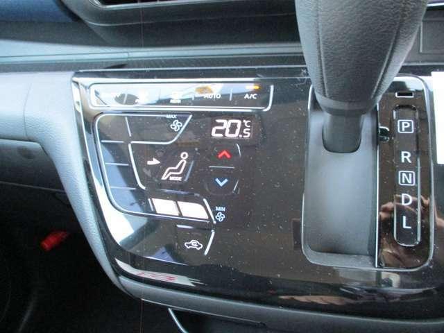 オートエアコンで温度設定するだけであとは自動で室内快適空間!!