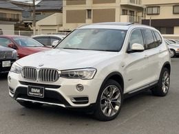 BMW X3 xドライブ20d  xライン ディーゼルターボ 4WD サンルーフ 19AWトップビューカメラ レザー