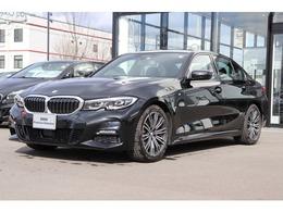 BMW 3シリーズ 320i Mスポーツ 当社試乗車・茶革・全方位モニター・ETC