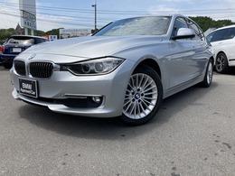 BMW 3シリーズ 320d ラグジュアリー 認定中古車Bluetoorh 黒革
