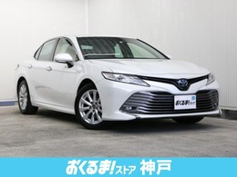 トヨタ カムリ 2.5 G レーダークルーズ トヨタセーフティセンス