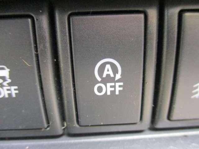 「アイドリングストップ」は交差点等での停車中にエンジンを止めて燃料を節約します♪スイッチでオフにもできます。