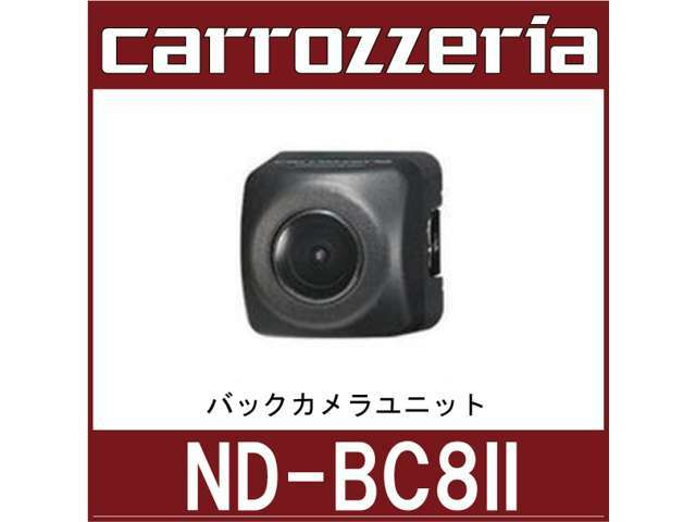 Bプラン画像:バックカメラ取付セット♪(取付工賃込)駐車する際にあると便利です☆