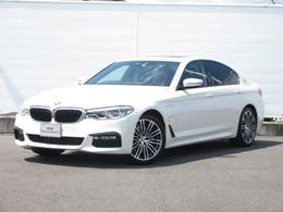 BMW 5シリーズ 530e iパフォーマンス Mスポーツ 正規認定中古車 ワンオーナー サンルーフ