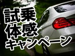 厳選されたBMW中古車が80~100台ほど展示されております。営業時間は10:00~19:00で年中無休(年末年始を除く)で営業しております。