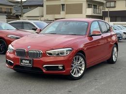 BMW 1シリーズ 118i ファッショニスタ ACC 白レザー Dアシスト コンフォート