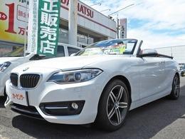 BMW 2シリーズカブリオレ 220i スポーツ 赤レザーシート/ドラレコ/17inアルミ