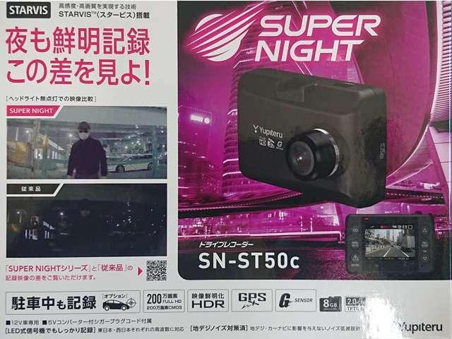 Bプラン画像:GPS、駐車中も記録できるGセンサー対応のドライブレコーダーです。※工賃込で1万5千円です(税込)