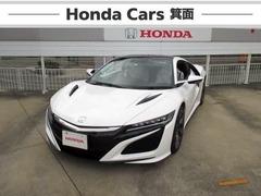 ホンダ NSX の中古車 3.5 4WD 大阪府箕面市 2390.0万円