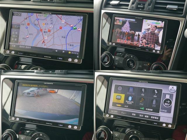 カロッツェリアSDナビ・地デジフルセグ放送で映像もキレイ・DVD動画再生やブルートゥース、USB、SDミュージック、IPODなど多彩なメディアに対応したコンテンツアイテム・バックビューモニター