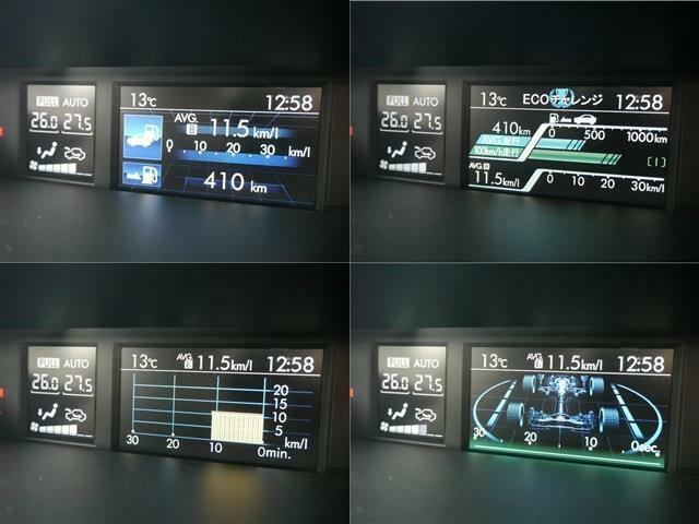ドライビング情報やメンテ管理のトータルサポーターマルチファンクションディスプレイ・4WDトルク配分もリアルに表示・オイル交換や点検等のメンテンナンスも管理・ECOチャレンジや瞬間燃費で省エネドライビング
