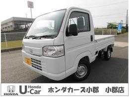 ホンダ アクティトラック 660 SDX 4WD 未使用車