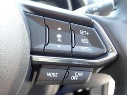 レーダークルーズコントロール装備です!前方の車の速度や車間距離を認識し、ドライバーがアクセルやブレーキを操作しなくても設定した車間距離を維持するように速度コントロールします。